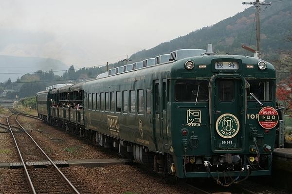 train0181_photo0024