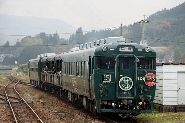 train0181_photo0025