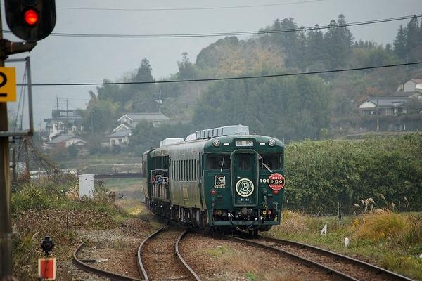 train0181_photo0027