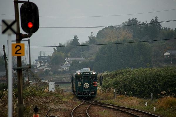 train0181_photo0032