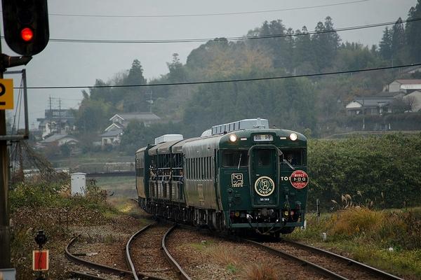 train0181_photo0034