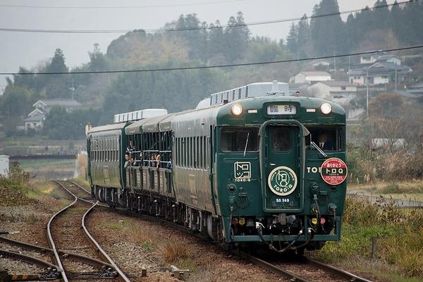 train0181_photo0036