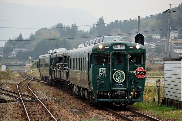train0181_photo0037