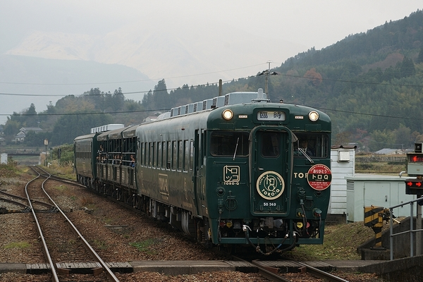 train0181_photo0038