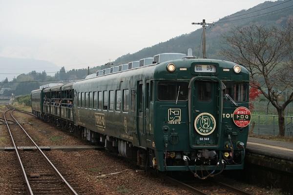 train0181_photo0039