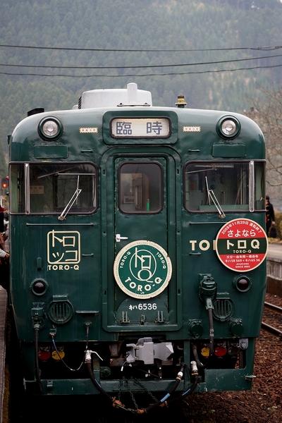 train0181_photo0042