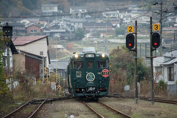 train0181_photo0073