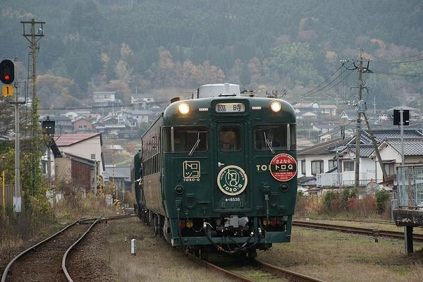 train0181_photo0075