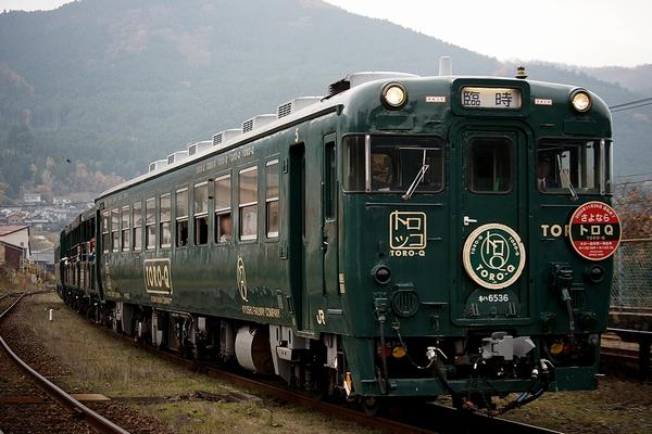 train0181_photo0077
