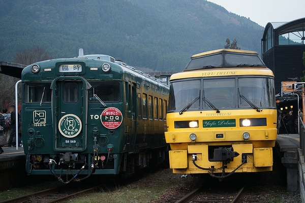 train0181_photo0079