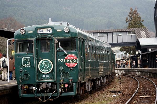 train0181_photo0080