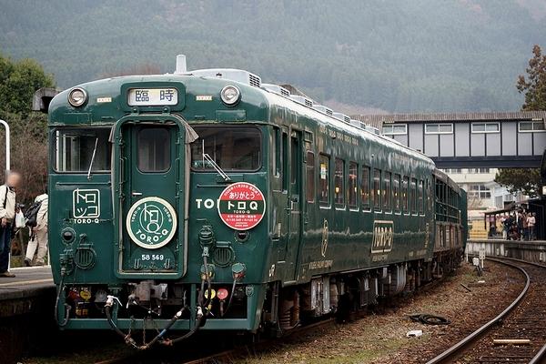 train0181_photo0081