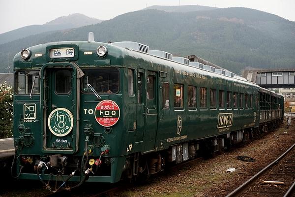 train0181_photo0082