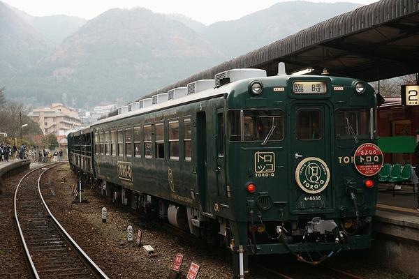train0181_photo0083