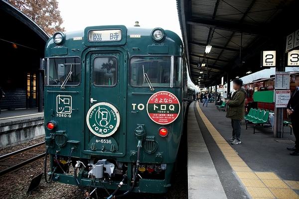 train0181_photo0086