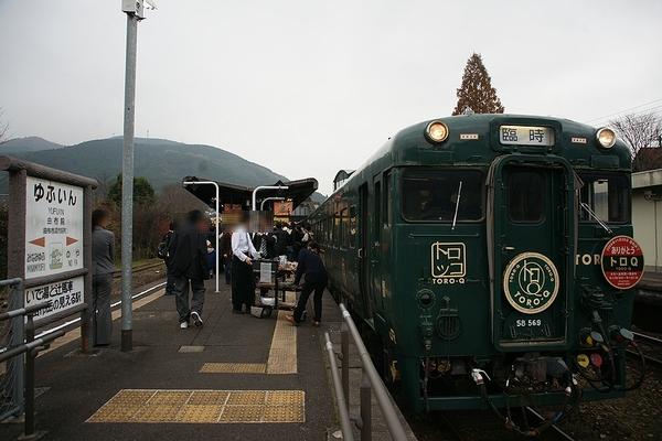 train0181_photo0087