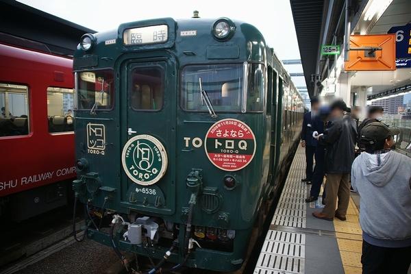 train0181_photo0090