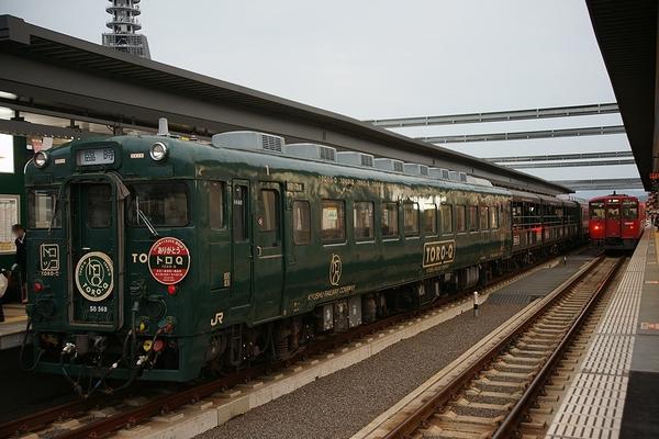 train0181_photo0091
