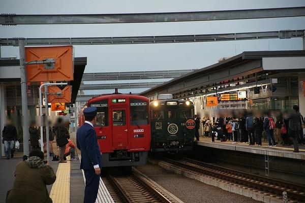 train0181_photo0092