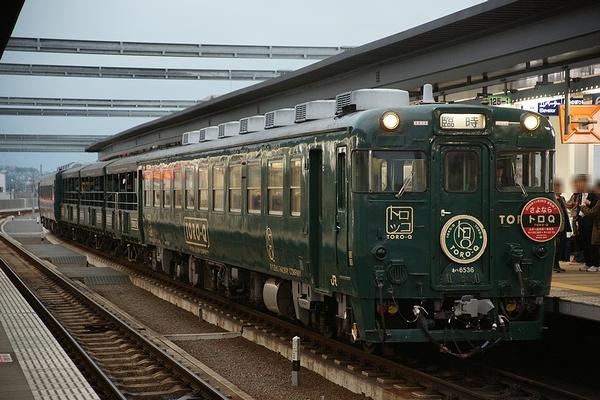 train0181_photo0093