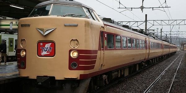 【鉄道】つばさ485系
