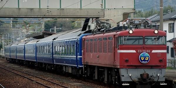 【鉄道】寝台特急 リバイバルなは(鹿児島中央行)