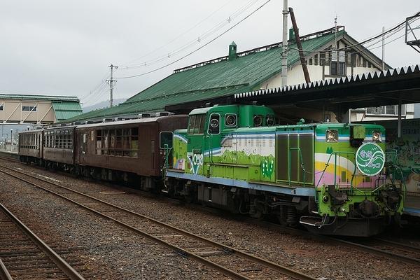 train1029_main