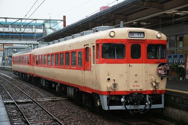 train1037_main