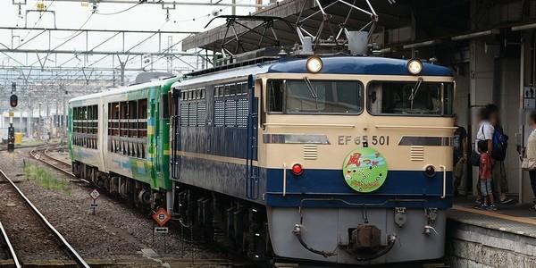 【鉄道】風っこわたらせ