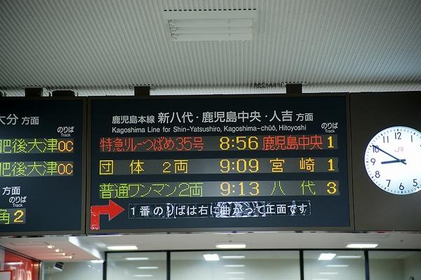train2178_photo0001
