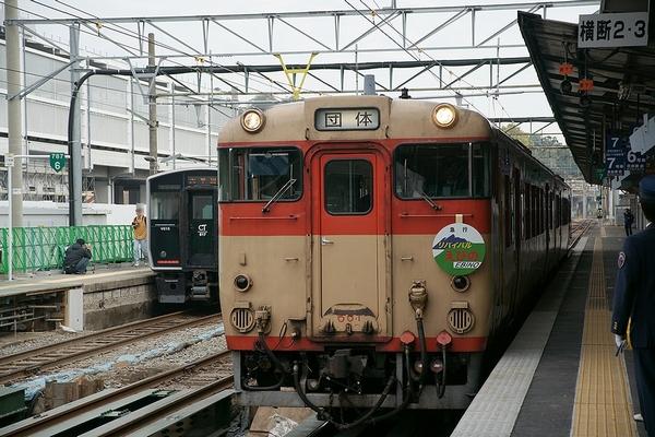train2178_photo0002