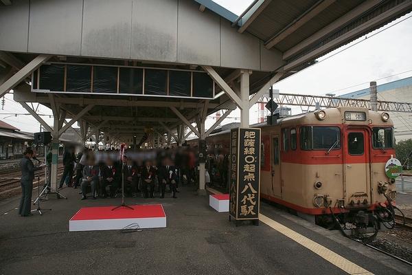 train2178_photo0003