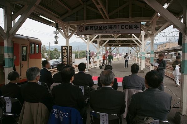 train2178_photo0004