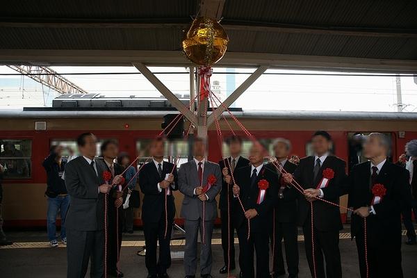 train2178_photo0006