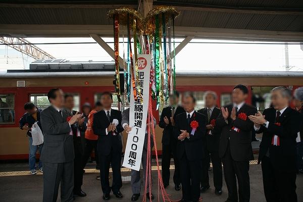 train2178_photo0007
