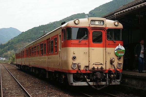 train2178_photo0009