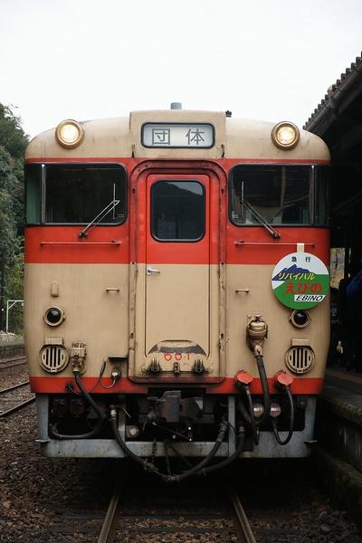 train2178_photo0014