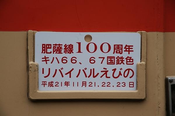 train2178_photo0015