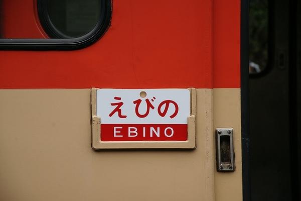 train2178_photo0016
