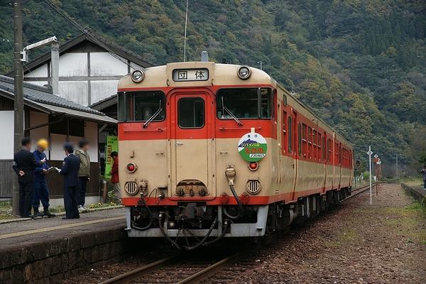train2178_photo0019