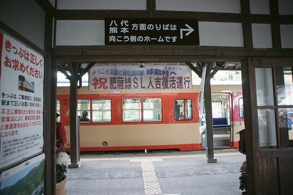 train2178_photo0024