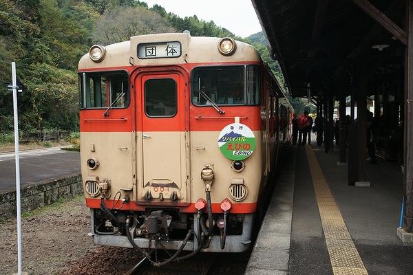 train2178_photo0026