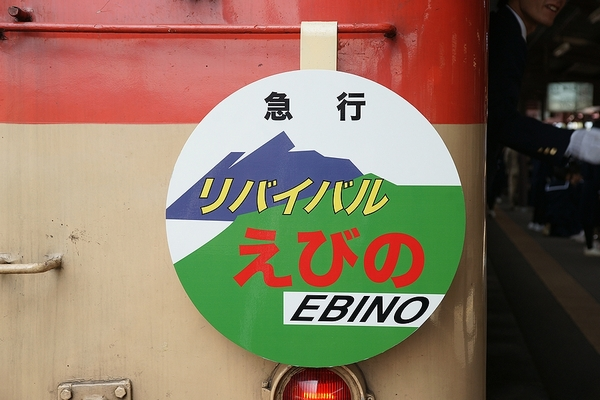 train2178_photo0040