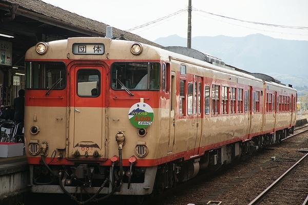 train2178_photo0041