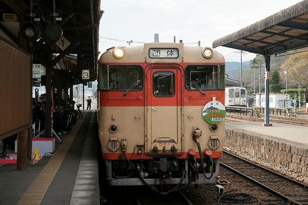 train2178_photo0043