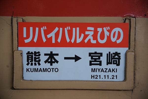 train2178_photo0045