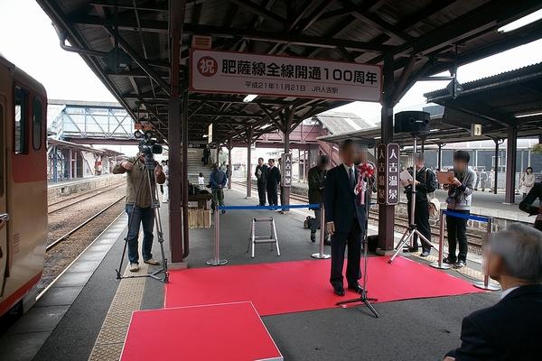 train2178_photo0047