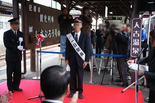 train2178_photo0051