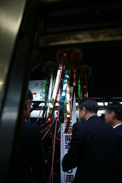 train2178_photo0052