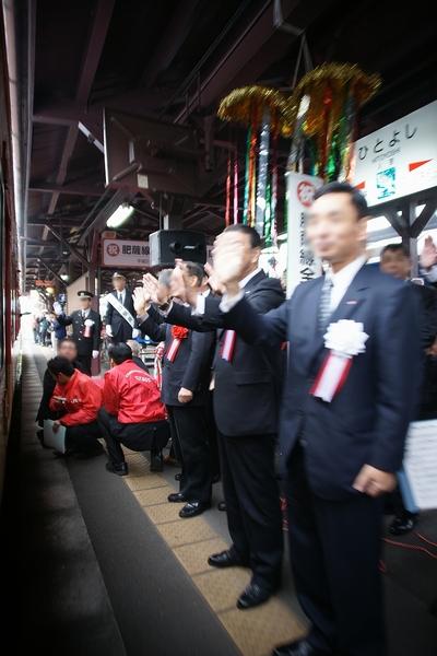 train2178_photo0053